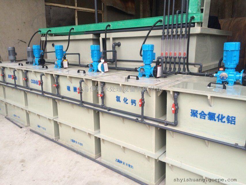 伊爽YS-6500-B喷漆废水处理设备