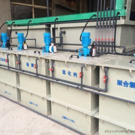 伊爽YS-5000静电喷涂酸洗磷化废水处理设备