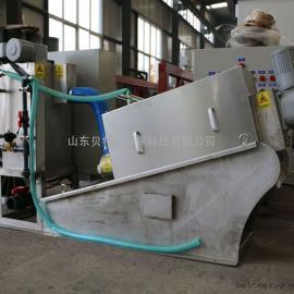 叠螺污泥脱水机 贝特尔污泥处理设备 固液分离设备