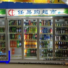 上海夏酷风幕柜・陈列柜、保鲜柜・冷藏柜・鲜花柜