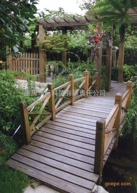 重庆厂家定做南坪户外生态木屋