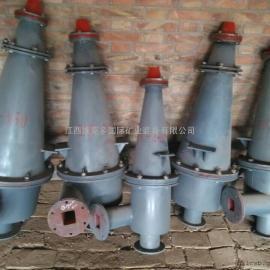 广东英德供应旋流器 FX250旋流器 聚铁制内衬氨酯旋流器