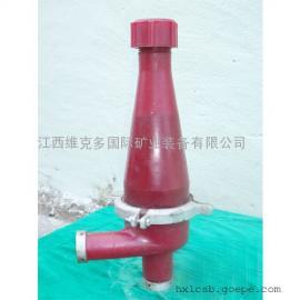 水力旋流器生产厂家 旋流器组价格 FX250小型旋流器