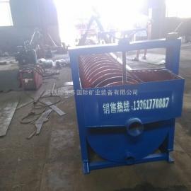 湖北襄阳生产螺旋洗沙分级机 螺旋分级机 单双螺旋分级洗石机