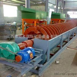 螺旋分级机维克多制造 高堰式螺旋分级机 螺旋洗砂机