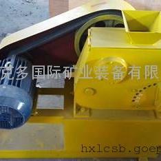 广东潮州供应颚式破碎机 煤用破碎机 实验室颚式破碎机