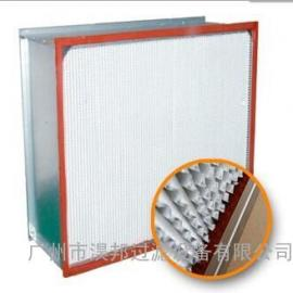 耐高温镀锌框铝隔板高效过滤网 99.99%高效过滤网厂家