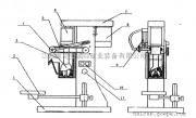 铜矿实验室浮选机 试验单槽浮选机 XFD-1.5L浮选机价格