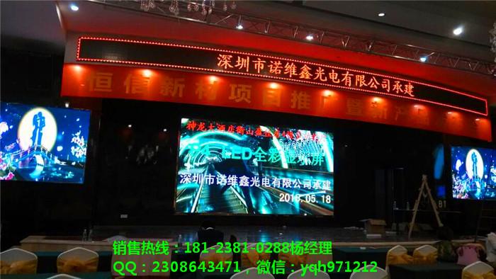 舞台主侧屏同步播放画面的p4全彩led显示屏
