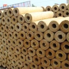 批发零售各种规格优质岩棉保温管