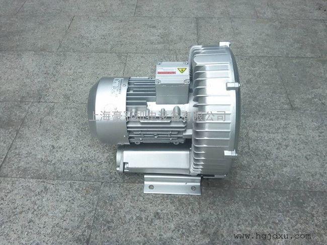 真空吸豆风机/高压旋涡气泵