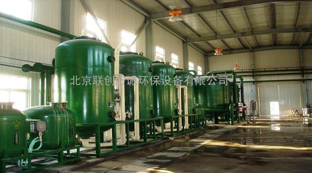 200吨软化离子交换器