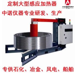 感应轴承加热器 轴承加热器 齿轮齿圈电机铝壳轴承座加热器