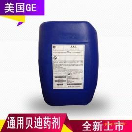 美国GE贝迪MDC220 反渗透阻垢剂 代理直销