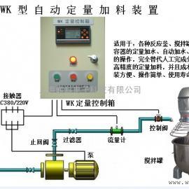 食品厂代替人工自动加水设备