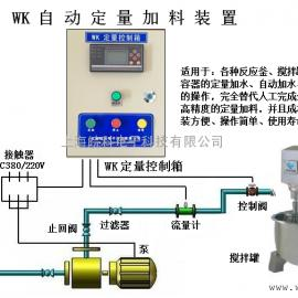 年糕加工自动定量加水设备