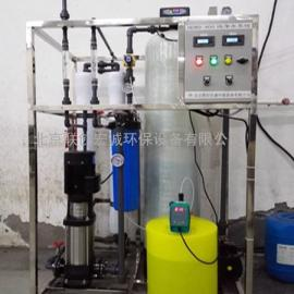 200L反渗透纯水设备一体机