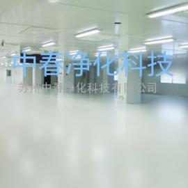 长期供应设计净化工程 食品车间电子厂制药厂设计净化工程
