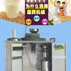 HH-112A商用石磨豆浆机 天然石磨豆浆机