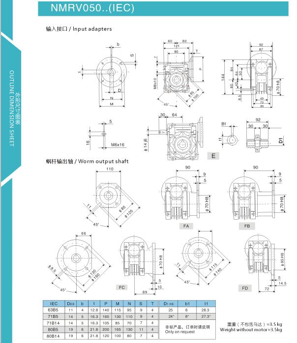 NRV/VS050-1:25减速比轴入轴出蜗轮蜗杆减速cad呼吸阀