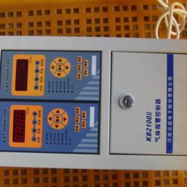 汉威KB2100II毒性气体浓度检测仪