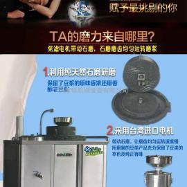 厂家直销 电动石磨豆浆机 天然石磨盘