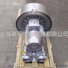 污水处理曝气旋涡气泵-铝壳旋涡气泵