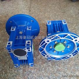 中研蜗轮减速机-紫光减速机