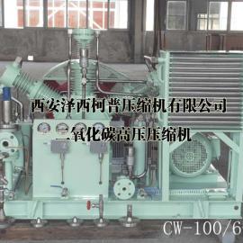 陕西 高压大排量二氧化碳压缩机 压力:10-45Mpa,排气量:5-50m&s