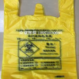 厂家直销医疗废物收集袋 全新料50*56 1.5丝手提式医疗垃圾袋