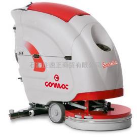 意大利高美 COMAC New Simpla 50 B 电瓶驱动手推式全自动洗地机