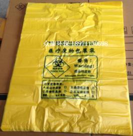 全新料医疗平口式垃圾袋 45*50 1.5丝厂家直销黄色医疗垃圾袋