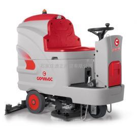 COMAC 意大利高美85 B 电瓶驱动驾驶式全自动洗地机