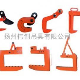 钢板吊具_扬州伟创吊具有限公司