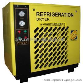陕西冷冻式干燥机 空压机配冷干机 西安冷干机