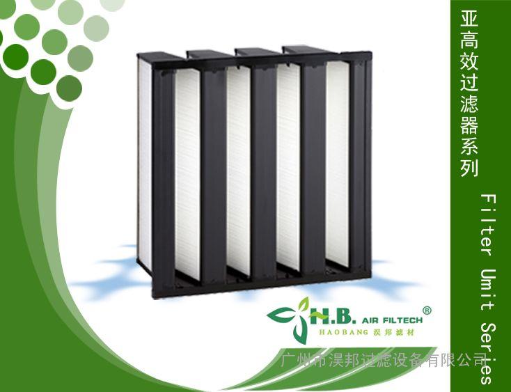 深圳有隔板 无隔板 V型 盒式过滤器  广东 高效过滤器
