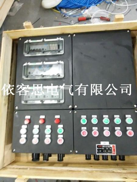 三防照明(动力)配电箱接线实物图