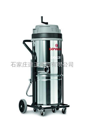 意大利高美comac CA 2.50小型工业吸尘器