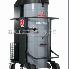 意大利高美COMAC CA 3.100 单相工业吸尘器