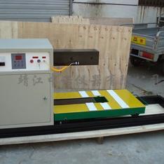中诺定制ZN30-SJ42.2大型工件感应加热器