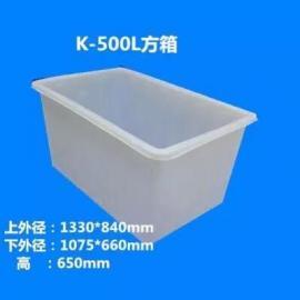 厂家直供海盐白色塑料方箱、500L印染厂专用塑料方箱的价格