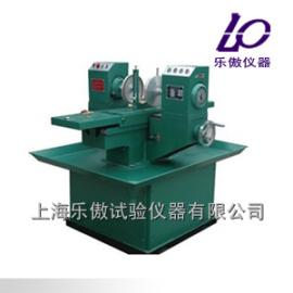 供应SHM-200混凝土双端面磨平机
