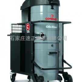 意大利高美COMAC CA 75 S SEA 工业吸尘器