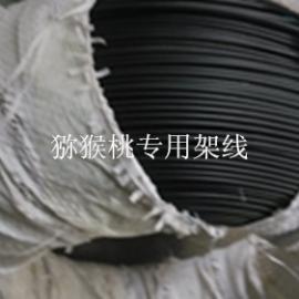 猕猴桃架线  镀锌钢丝线  全国统一销售