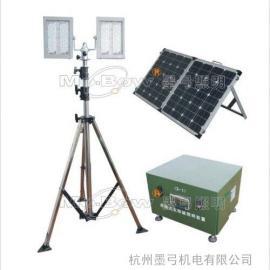 太阳能移动电源系统