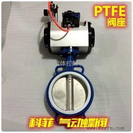 D671F气动对夹式四氟蝶阀PTFE