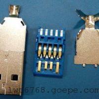 USB3.0A公头(3.0 三件套一体式长款带胶芯针加长)