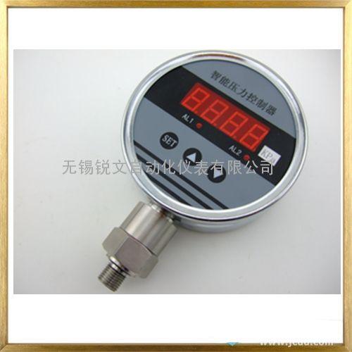 RYK-133智能四路数显压力控制器