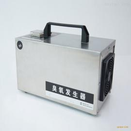 SJ-ST-10G手提式臭氧发生器经销商报价