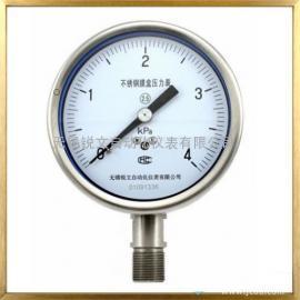 YE-100/150B全不锈钢膜盒压力表